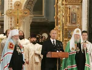 Russian Orthodox 2